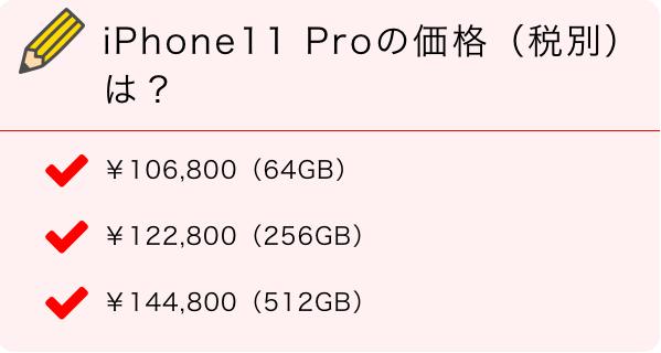 スクリーンショット 2019-09-11 16.59.55.png